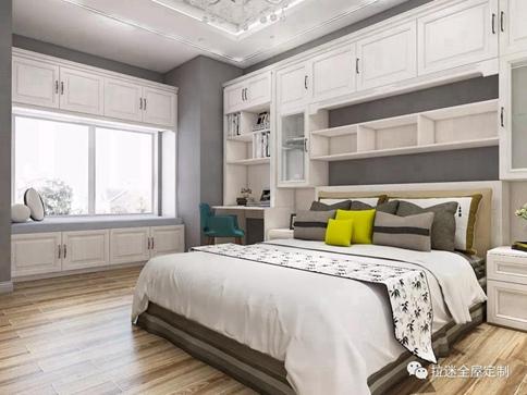 想要装修个性卧室,不是只有定制